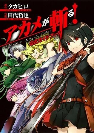 Akame Ga Kill Bd