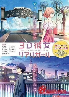 3D Kanojo: Real Girl (Phần 2)