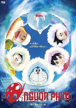 Doraemon Movie 2017: Great Adventure In The Antarctic Kachi Kochi
