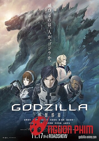 Godzilla Movie 1: Kaijuu Wakusei