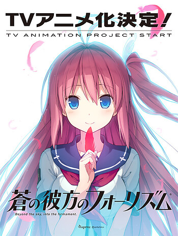 Ao No Kanata No Four Rhythm Bd
