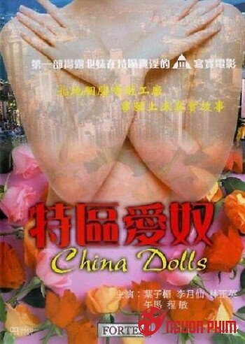 Búp Bê Trung Hoa