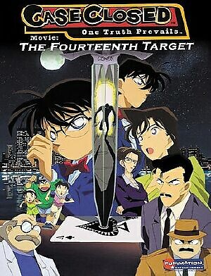 Detective Conan Movie 02 : The Fourteenth Target