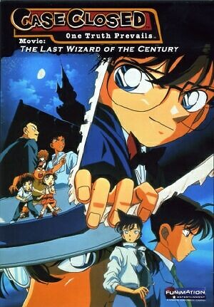 Detective Conan Movie 03:the Last Wizard Of The Century