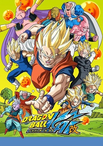 Dragon Ball Kai 2014