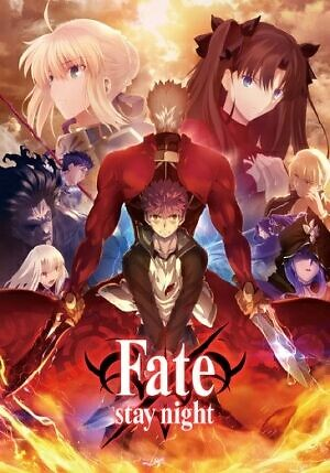 Fate Stay Night Unlimited Blade Works Ss2