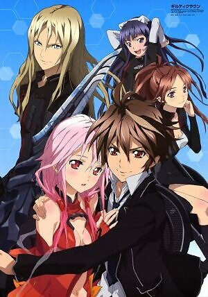 Guilty Crown Bd