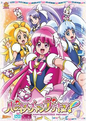 Happiness Charge Precure Movie