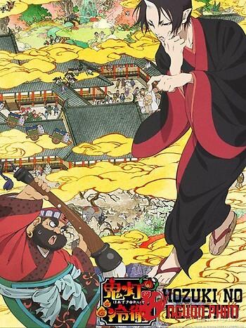 Hoozuki No Reitetsu Phần 1