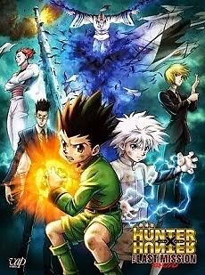 Gekijouban Hunter X Hunter: Phantom Rouge Movie
