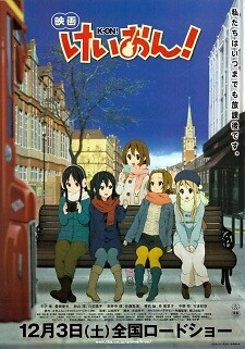 K-On Movie