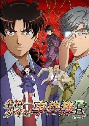 Kindaichi Shounen No Jikenbo Returns 2Nd