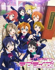 Love Live - School Idol Project Movie