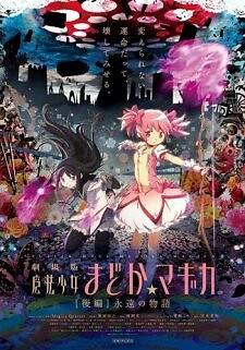 Mahou Shoujo Madoka Magica Movie 2: Eien No Monogatari
