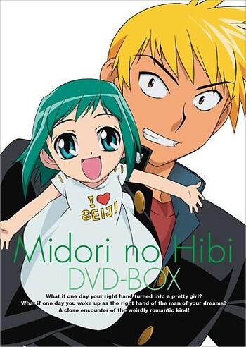 Midori No Hibi