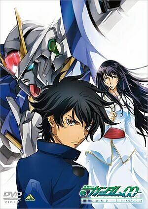 Mobile Suit Gundam 00 Ss2