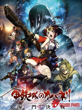 Movie Koutetsujou No Kabaneri