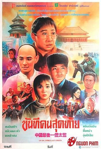 Người Thái Giám Cuối Cùng