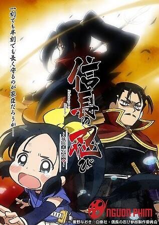 Nobunaga No Shinobi: Anegawa Ishiyama-Hen Phần 3