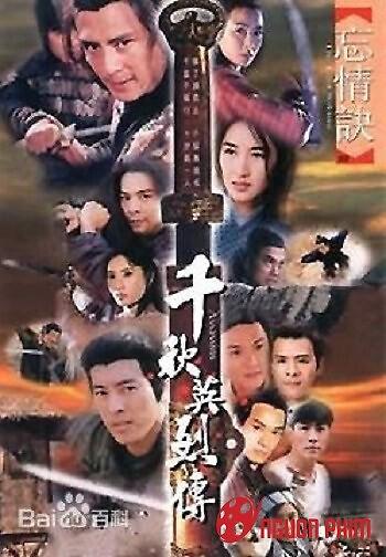 Oanh Liệt Thiên Thu