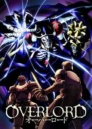 Overlord Bd