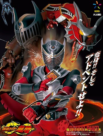 Rider Time: Ryuki