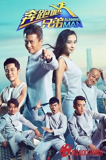 Running Man (Bản Trung Quốc)