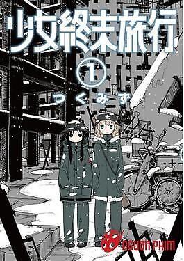 Shoujo Shuumatsu Ryokou – Hành Trình Không Điểm Đến