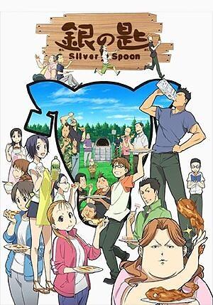 Silver Spoon - Gin No Saji