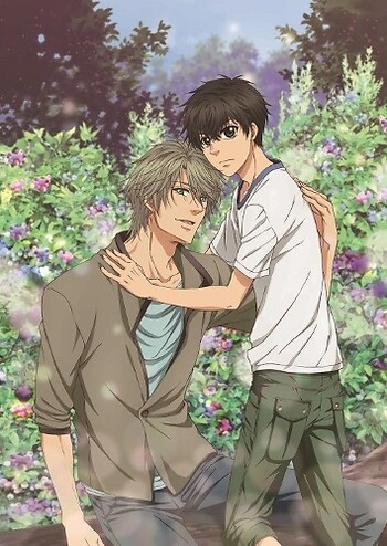 Super Lovers Ss2