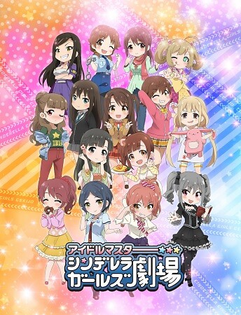 The Idolmaster Cinderella Girls Gekijou