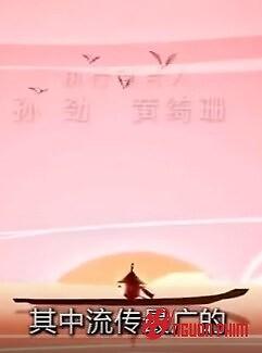 Thiên Ngoại Phi Thiên