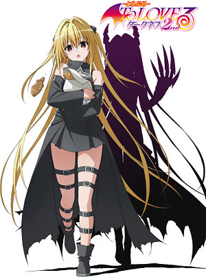 To Love-Ru Darkness 2Nd - Season 4