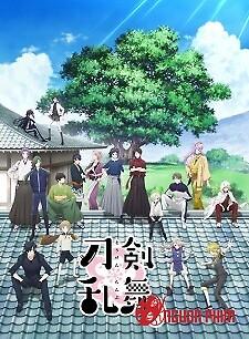Touken Ranbu: Hanamaru Phần 1