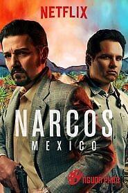 Trùm Ma Túy Mexico (Phần 1)