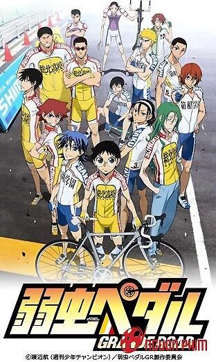 Yowamushi Pedal Phần 2