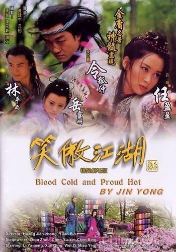 Tiếu Ngạo Giang Hồ 2001