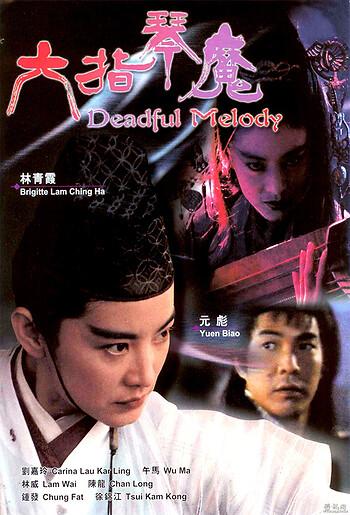 Lục Chỉ Cầm Ma (1994)
