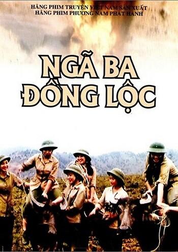 Ngã ba Đồng Lộc (1997)