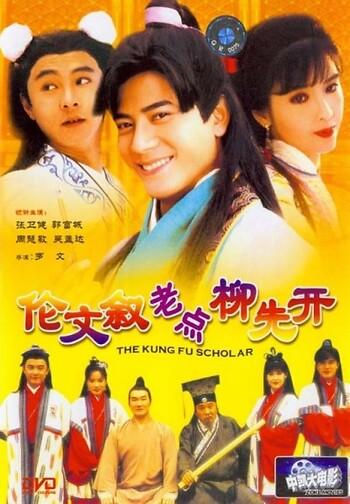 Văn Võ Trạng Nguyên (1993)