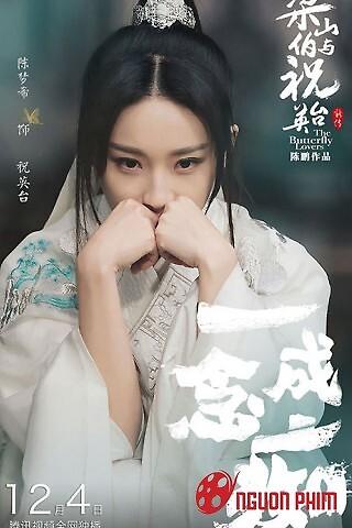 Tân Lương Sơn Bá - Chúc Anh Đài
