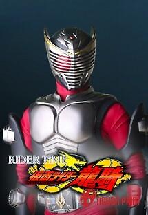 Kỵ Sĩ Thời Gian: Kamen Rider Ryuki