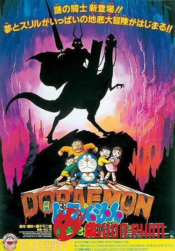 Doraemon: Nobita Và Hiệp Sĩ Rồng
