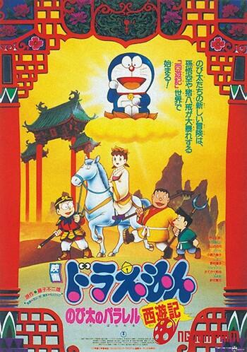 Doraemon Tây Du Ký