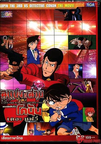 Lupin Đệ Tam Đối Đầu Thám Tử Conan
