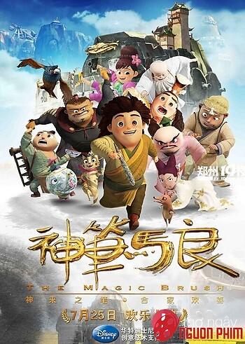 Thần Bút Mã Lương (2014)