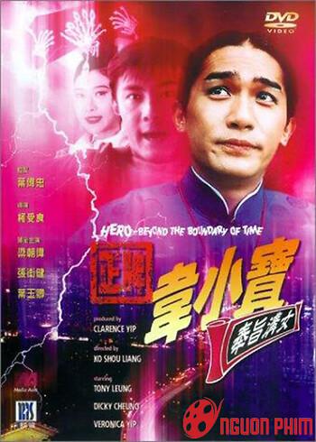 Tân Vi Tiểu Bảo 1993
