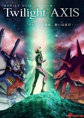 Mobile Suit Gundam: Gundam Twilight Axis 2017