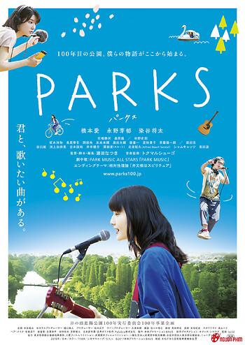 Parks (2018)