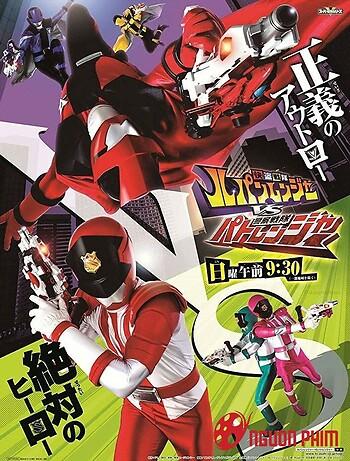 Kaitou Sentai Lupinranger Vs. Keisatsu Sentai Patranger